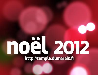 Noel2012_400.jpg