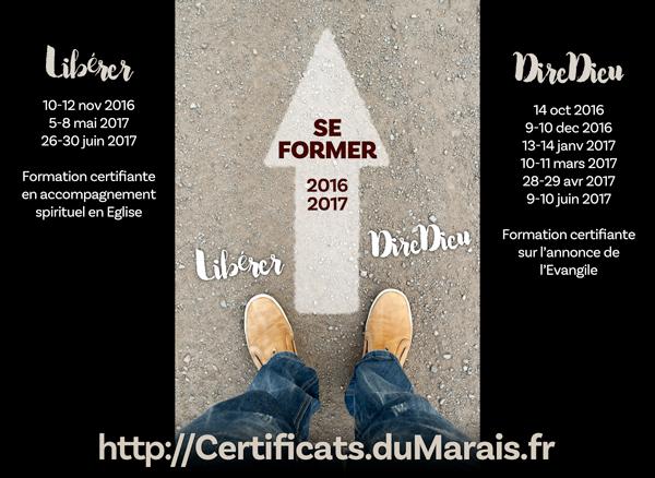 seformer201617-600-1