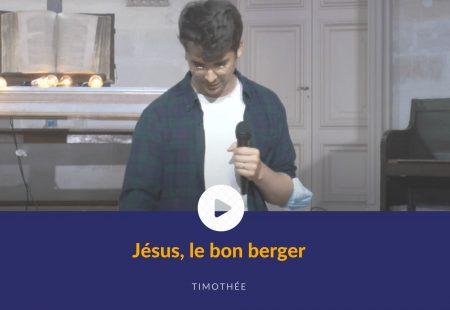 Jésus, le bon berger